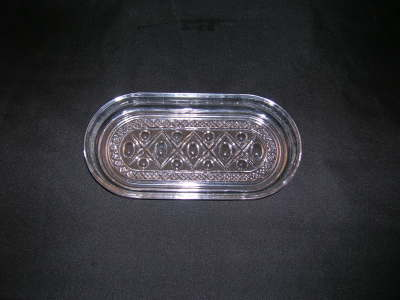 Imperial Cape Cod Glass Tray